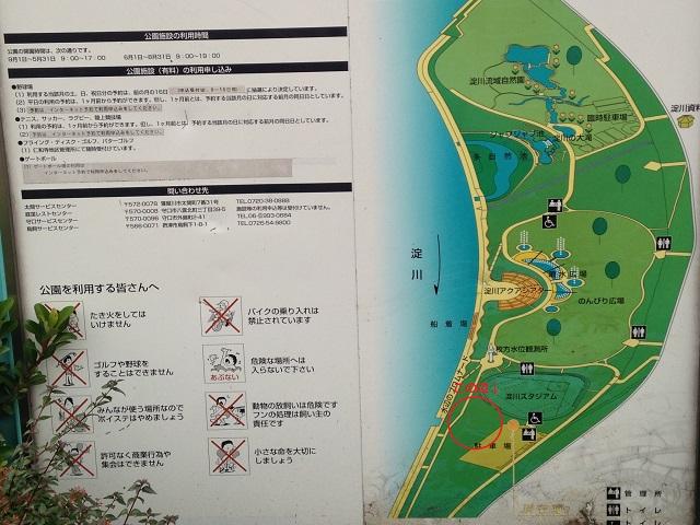 淀川河川公園のマップ画像