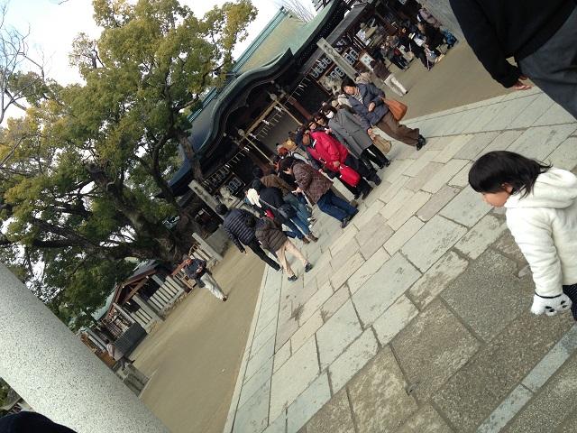 石切神社の画像1