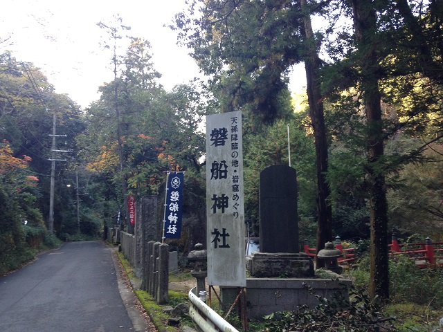 磐船神社の画像2