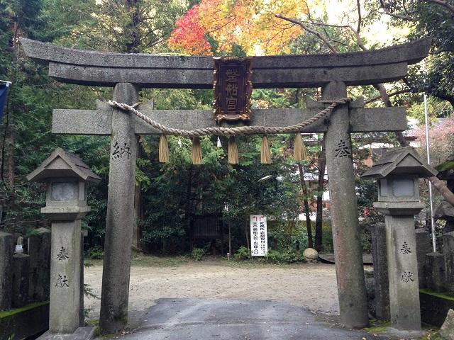 磐船神社の画像