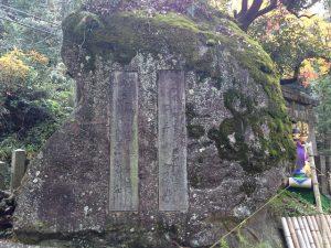 磐船神社の画像3