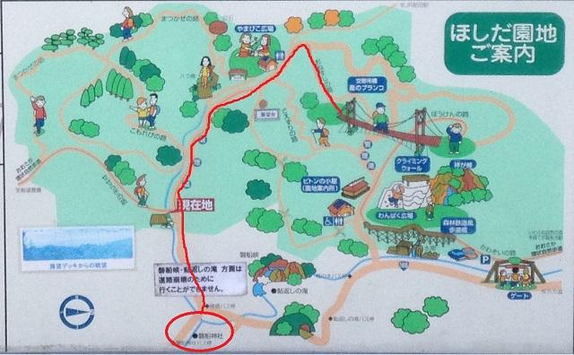 ほしだ園地地図の画像