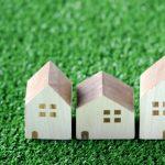 建売住宅 メリットデメリット
