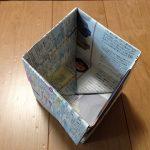 新聞紙でごみ箱の作り方